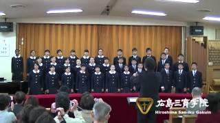 広島三育学院中学校(http://hiroshimasaniku.net) 2013年11月3日 秋の...