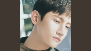 Download All That Love (Instrumental)