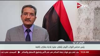 رئيس مجلس النواب الليبي يلتقي عميد بلدية بنغازي بالقبة