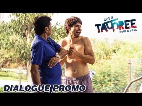 Dialogue Promo No. 2 | Days Of Tafree |...