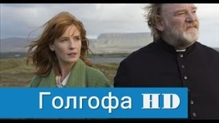 Голгофа/Galvary - Русский трейлер HD (2014)