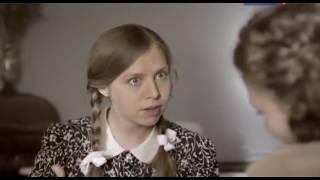 Фильм Жена генерала