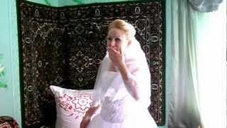 Эмоциональная невеста.  Emotional bride (super bass)
