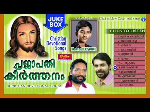 Christian malayalam songs lyrics in english