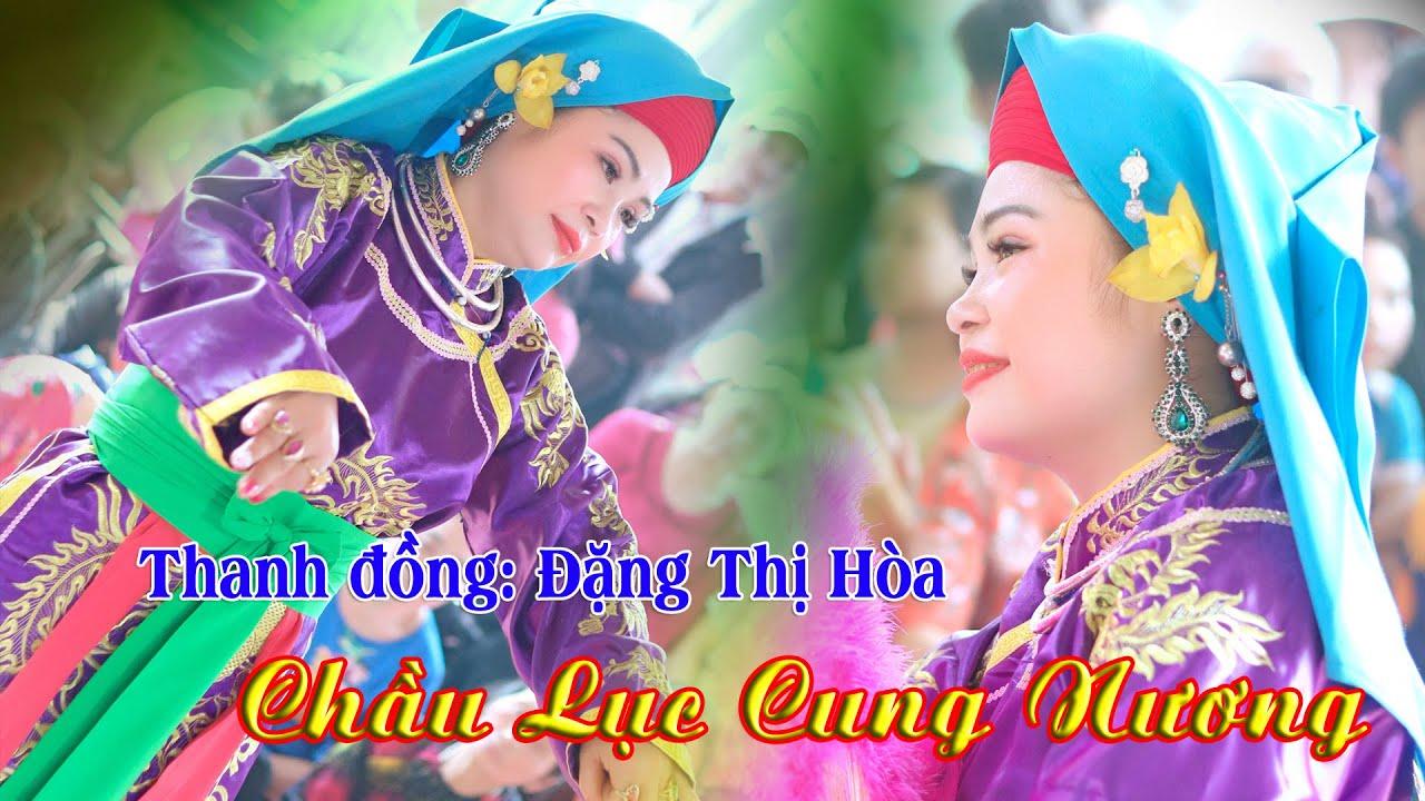 Thanh đồng: Đặng Thị Hòa   Loan giá Chầu Lục Cung Nương   Phạm Tộc Đại Từ Đường   29-1-AL 2020