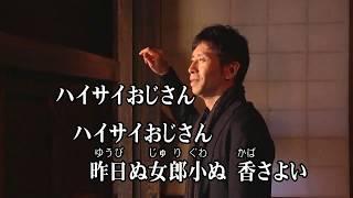 任天堂 Wii Uソフト カラオケJOYSOUND ハイサイおじさん 喜納昌吉とチャ...