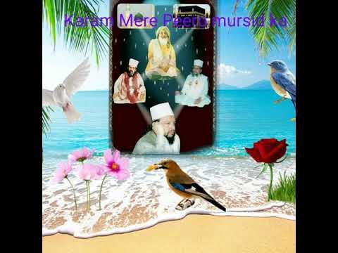 Mere Peer Aa Gayi Hai.  Jamaluddin Javedi