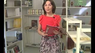Книга «Сказ про Петра и Февронию, Муромских»