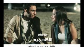 """أحمد الشامي يطرح أغنية جديدة بعيدا عن """"واما"""""""