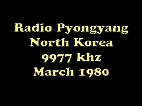 Radio Pyongyang, North Korea, 9977 khz, March 1980