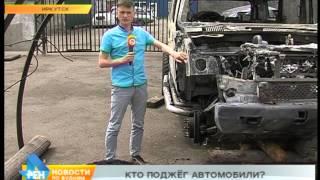 Против машин во дворах? Несколько авто сгорели в Иркутске