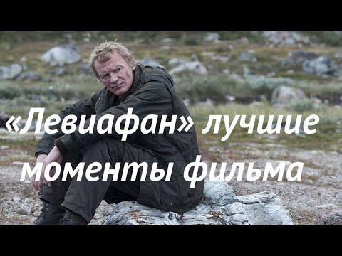 23:40, ария Алая Пуля / Hidan no Aria (Серия 13 из 13)