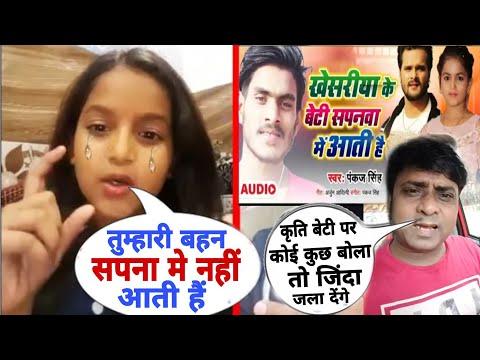 Download Mahesh Asharya ने अभी-अभी LIVE आकर क्या बोले Pankaj singh के बारे में जाने इस वीडियो में