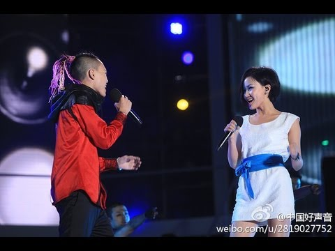 High Song (Mountain Top) Zhang Wei and Isabelle Huang Ling