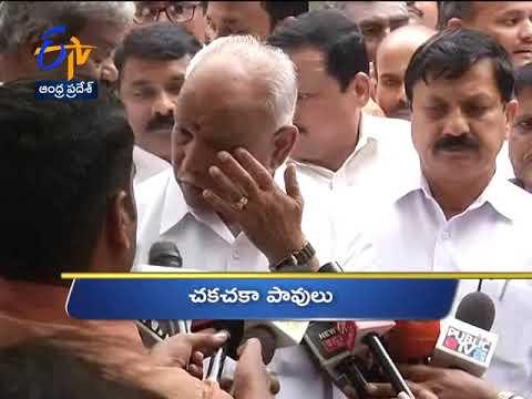 11 AM | Ghantaravam | News Headlines | 26th July 2019 | ETV Andhra Pradesh