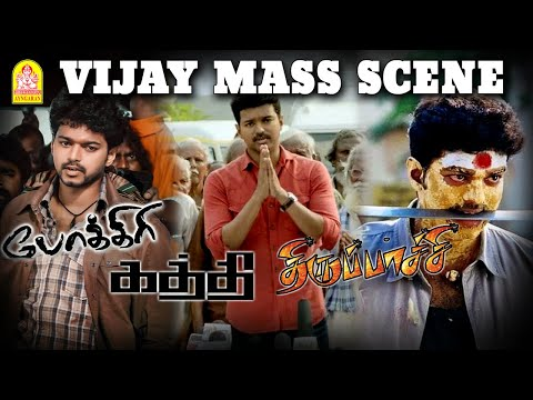 Vijay 25 Years Of Entertainment | Thalapathy Vijay Best Mass Scenes | Vijay Mass Scenes | Vijay