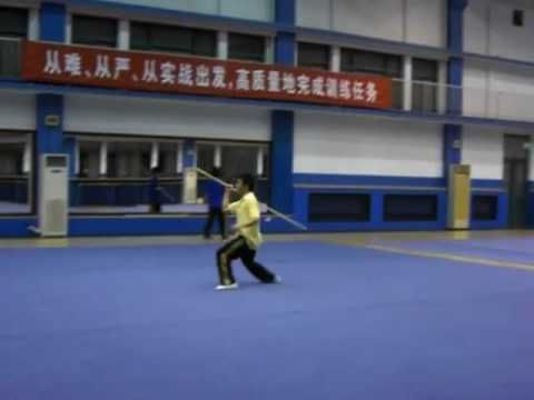 WushuKicks.com - Wushu Staff Form during Beijing Wushu Team Training