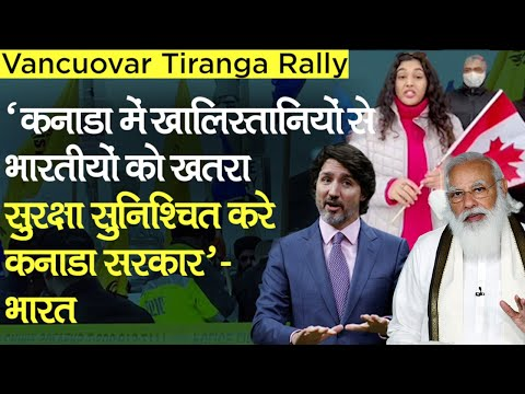 Vancuovar Tiranga Rally: