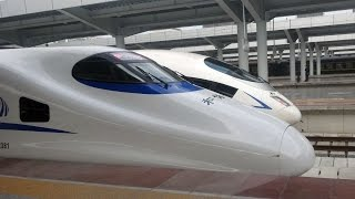 Guilin - Guangzhou by China High Speed Rail