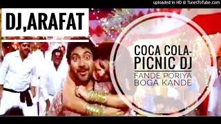 Bangla new picnic dj song 2018, coca cola -fande poria boga kande