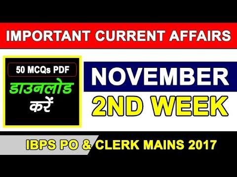 50 Important November 2nd week current affairs 2017 - IBPS PO   Clerk   Bank PO & Clerk 2017-18