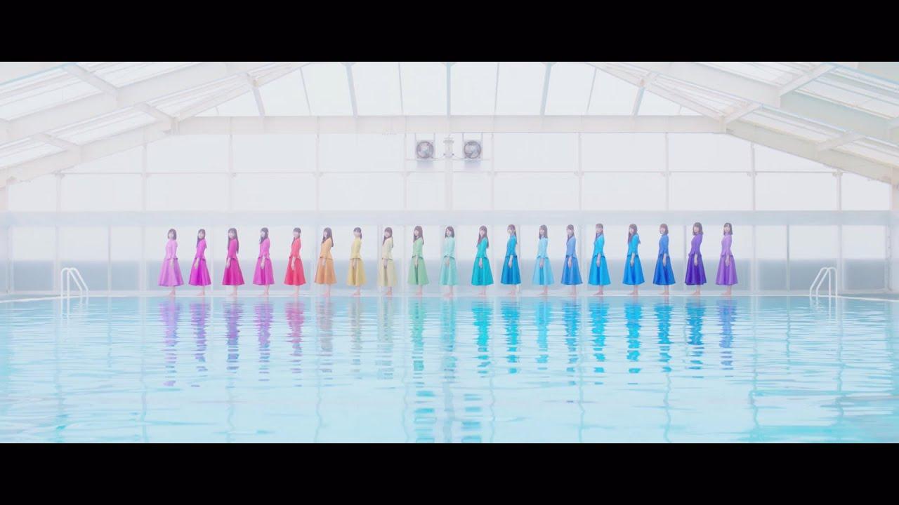 日向坂46 『JOYFUL LOVE』