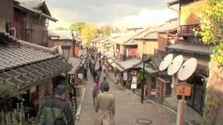 CEREMONIA DEL TE KYOTO - Japón 10 - AXM