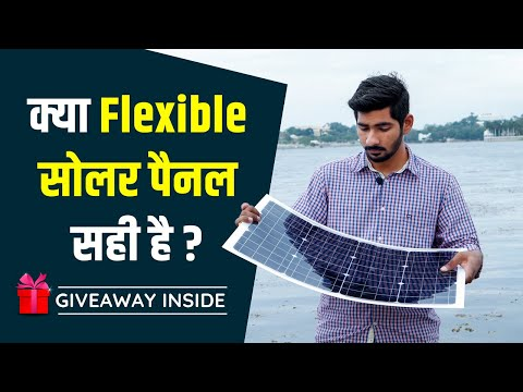 Flexible Solar Panel Worth or Not - Price, Durability, Performance & Buy or Not | Solarable
