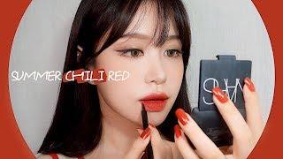 레드 칠리 토마토 메이크업🍅(+그린 렌즈👀)ㅣRED CHILI KHAKI MAKEUP l sōʜʏᴇᴏɴ 소현