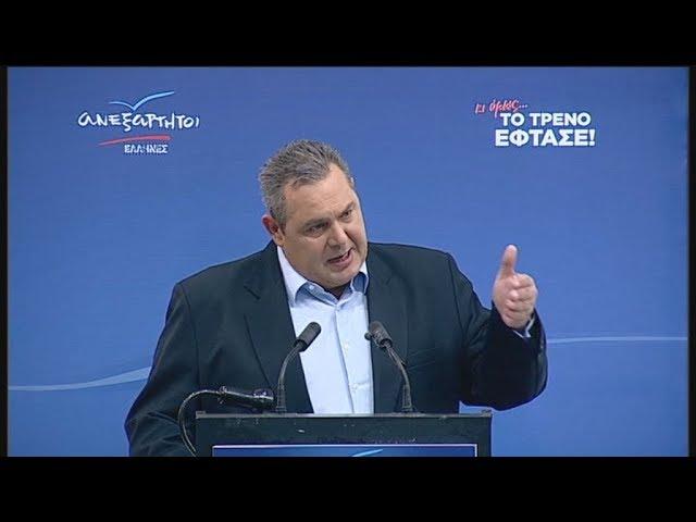 <span class='as_h2'><a href='https://webtv.eklogika.gr/kammenos-xekathari-i-thesi-mas-min-perimenete-na-pesei-i-kyvernisi' target='_blank' title='Καμμένος: Ξεκάθαρη η θέση μας, μην περιμένετε να πέσει η κυβέρνηση'>Καμμένος: Ξεκάθαρη η θέση μας, μην περιμένετε να πέσει η κυβέρνηση</a></span>