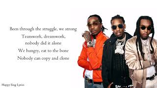 Position To Win - Migos (Lyrics)