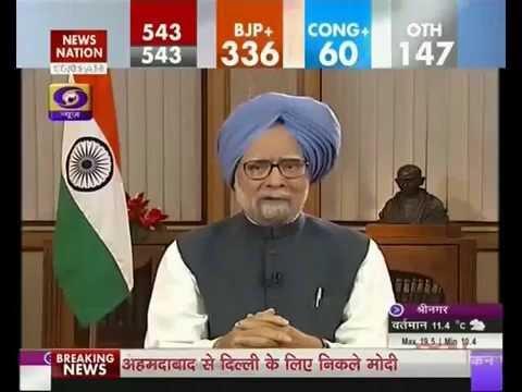 Manmohan Singh in his last speech as PM