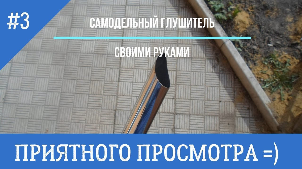 тротуар своими руками на даче фото