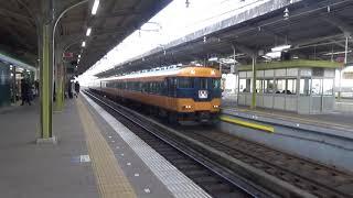 近鉄12200系12235編成特急鳥羽行き発車