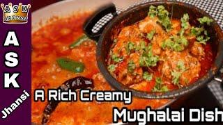 சிக்கன் மஹாராணி சாப்பிட இனி ஓட்டலுக்கு போக வேண்டாம் | Chicken Maharani with Rice in Tamil
