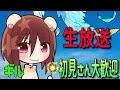 【荒野行動+初見SuperBunnyMaN+初見HumanFallFlat神回】【ギルチャンネル】モバイル
