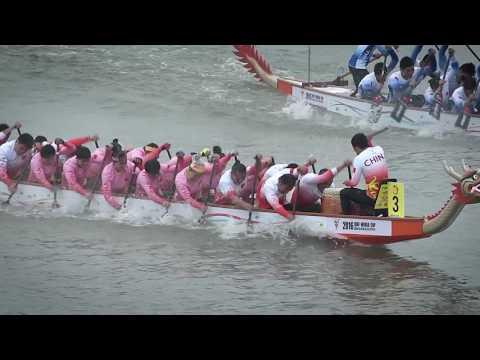 2016 IDBF Dragon Boat World Cup