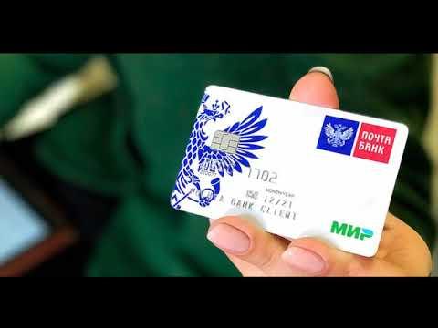 Почта банк дарит 500 рублей каждому клиенту/ Просто так /Чем мне еще понравился Почта банк