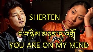 New Tibetan Song 2014 You are on my mind Sherten Trinkhor V HD1080