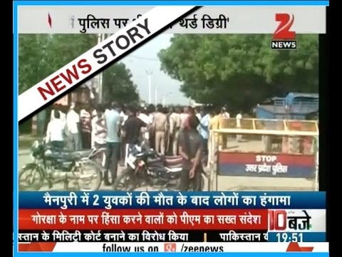 People beat Police in Mainpuri, U.P. after the death of two young men
