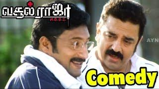 Vasool Raja MBBS full Comedy Scenes | Vasool Raja Comedy scenes | Kamal Comedy scenes | Prakash Raj