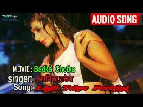 Lagli Tohse Peritiya Song   Bhojpuri Album Badka Chotka   Romantic Bhojpuri Song
