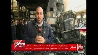 آخر التفاصيل حول حادث حريق قطار داخل محطة سكك حديد مصر