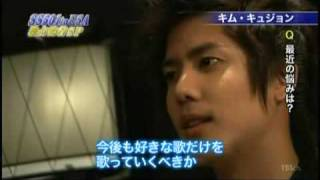 SS501 in USA 独占密着 Interview KyuJong 김규종.