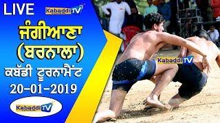 🔴 [LIVE] Jangiana (Barnala) Kabaddi Tournament 20 Jan 2019 www.Kabaddi.Tv