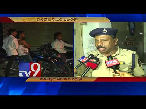 200 youths held in Operation Chabutra in Old City - TV9