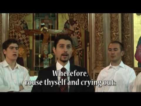 Idou O Nymphios  Ιδού ο Νυμφίος - Kabarnos in English Μ.  Εβδομάδα  Holy Week