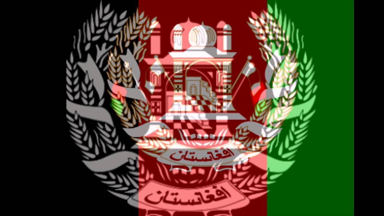 Flags of the World and their History: Islamic Republic of Afghanistan