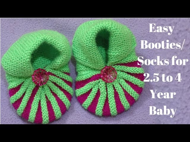 How To Knit Baby Booties Shoes Socks In Hindi