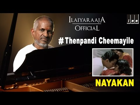 Thenpandi Cheemayile | Nayakan Tamil Movie |  Kamal Haasan | Ilaiyaraaja Official